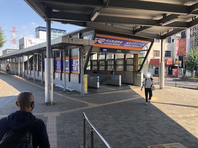 SR東川口駅