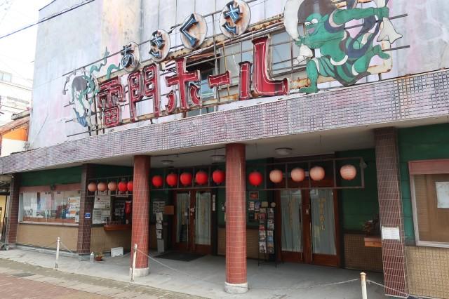 上田映劇(本館)