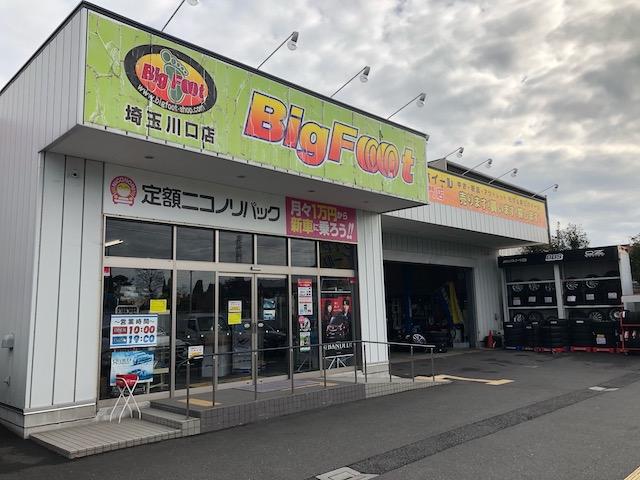 BigFoot川口店