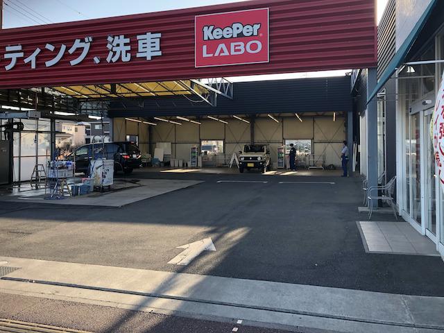 Keeper LABO浦和美園店